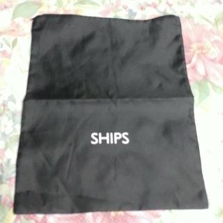 シップス(SHIPS)のSHIPS シップス 黒 袋(ショップ袋)