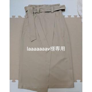 ザラ(ZARA)のZARA スカート 美品(ひざ丈スカート)