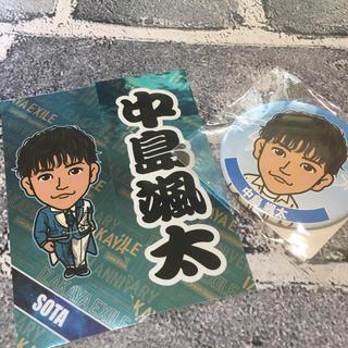 エグザイル トライブ(EXILE TRIBE)の中島颯太/千社札 缶バッジ(その他)