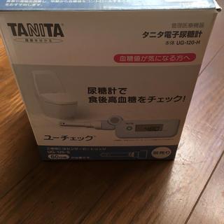 タニタ(TANITA)のタニタ 電子尿糖計(その他)