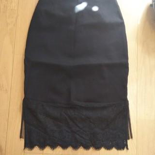 DEUXIEME CLASSE - ROSE BUT 裾レーススカート