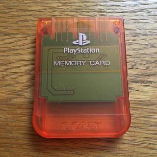 プレイステーション(PlayStation)のプレイステーション メモリーカード 中古 クリアオレンジ(その他)