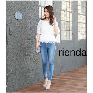 リエンダ(rienda)のrienda  (デニム/ジーンズ)