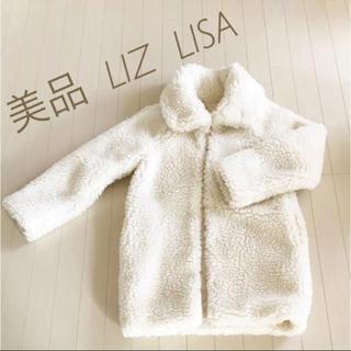 リズリサ(LIZ LISA)の美品  LIZ  LISA  モコモコファーコート(毛皮/ファーコート)