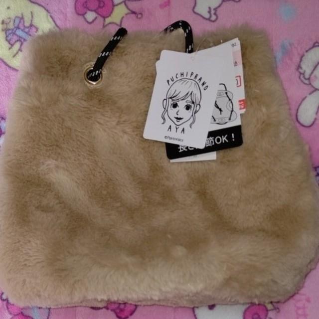 しまむら(シマムラ)のプチプラのあや ファー巾着 ショルダー バッグ ベージュ レディースのバッグ(ショルダーバッグ)の商品写真