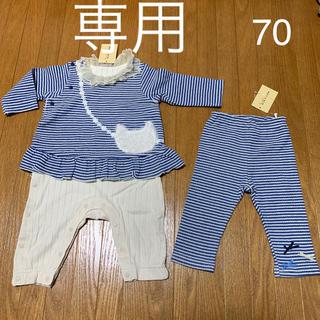 キッズズー(kid's zoo)のNo.112 新品 ロンパース  パンツ 2枚セット 70(ロンパース)