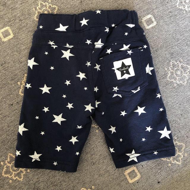 しまむら(シマムラ)のしまむら ベビー パンツ キッズ/ベビー/マタニティのベビー服(~85cm)(パンツ)の商品写真