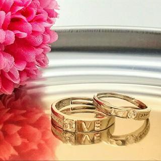 ❤即日発送 2個セット❤ シルバー925⭐高品質⭐ペアリング フリーサイズ(リング(指輪))