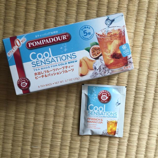 カフェイン0 ハーブティー 食品/飲料/酒の飲料(茶)の商品写真