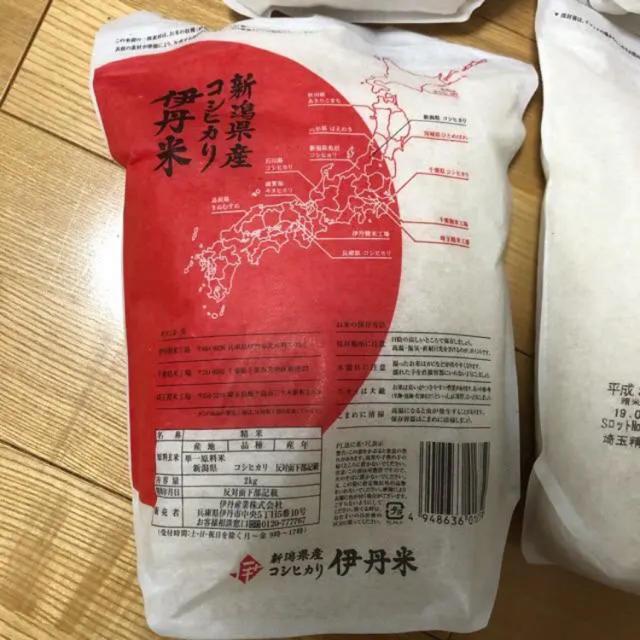 新潟県産 コシヒカリ 伊丹米 8kg 食品/飲料/酒の食品(米/穀物)の商品写真