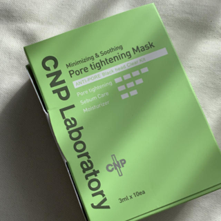 チャアンドパク(CNP)のCNP 毛穴パック(パック/フェイスマスク)