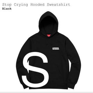 シュプリーム(Supreme)のStop Crying Hooded Sweatshirt サイズS(パーカー)