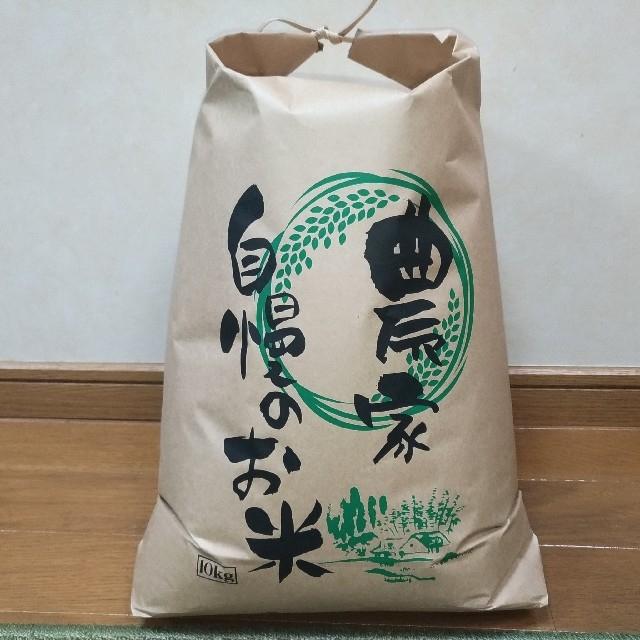 [送料無料] 令和元年大分県国東産 ヒノヒカリ白米20kg 食品/飲料/酒の食品(米/穀物)の商品写真