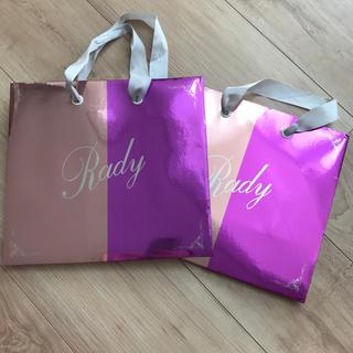 レディー(Rady)のRady ショップ袋 2枚(ショップ袋)