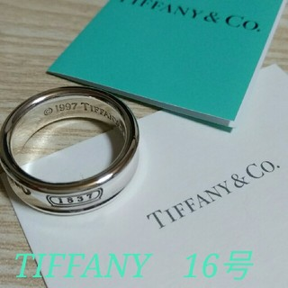 Tiffany & Co. - 16号 TIFFANY 1837 リング 指輪 ティファニー