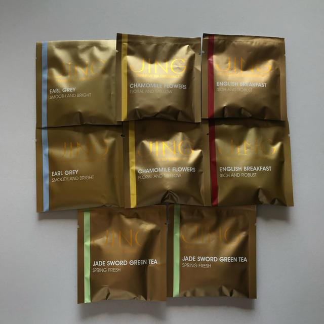LUPICIA(ルピシア)の日本未入荷 イギリス高級紅茶 ジンティー。 食品/飲料/酒の飲料(茶)の商品写真
