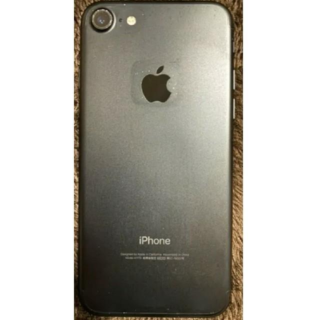 iPhone(アイフォーン)のiPhone7  128GB 中古品 本体のみ スマホ/家電/カメラのスマートフォン/携帯電話(スマートフォン本体)の商品写真