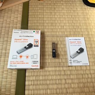 エーユー(au)のiXpand  Slim  フラッシュドライブ(PC周辺機器)