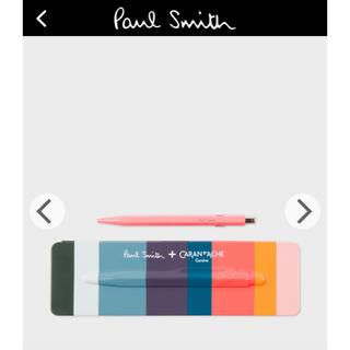 Paul Smith - 未使用 ポールスミス and カランダッシュ ボールペン メンズ レディース