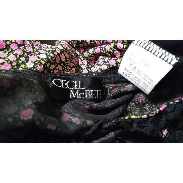 CECIL McBEE(セシルマクビー)のCECIL Mc BEE★花柄ワンピース レディースのワンピース(ひざ丈ワンピース)の商品写真