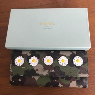 ミュベールワーク(MUVEIL WORK)の【専用】ミュベール 財布(財布)
