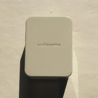 エヌティティドコモ(NTTdocomo)のNTTドコモACアダプター03(バッテリー/充電器)