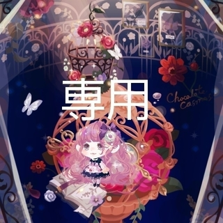 コムサデモード(COMME CA DU MODE)の美品♥セット/COMME CA DU MODE/120/卒園/入学/結婚/フォー(ドレス/フォーマル)