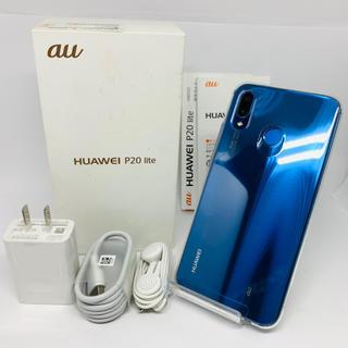エーユー(au)の【未使用】HUAWEI p20 lite 64GBモデル(スマートフォン本体)
