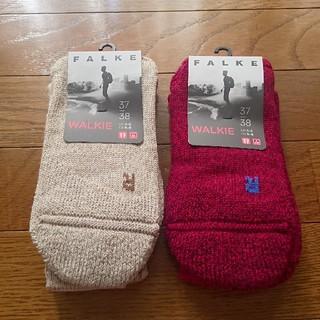 ユナイテッドアローズ(UNITED ARROWS)の新品未使用 ファルケ falke 靴下 ウォーキー 2足セット(ソックス)