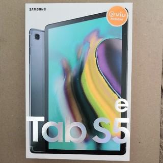 サムスン(SAMSUNG)のGalaxy Tab S5e  6GB/128GB Black WiFi版(タブレット)