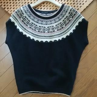 マカフィー(MACPHEE)のトゥモローランド☆色合いステキなセーター(ニット/セーター)