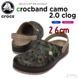 クロックス(crocs)の訳あり 新品 26㎝ クロックス クロックバンド カモ 2.0 クロッグ(サンダル)
