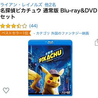ポケモン(ポケモン)の名探偵ピカチュウ DVDのみ(外国映画)