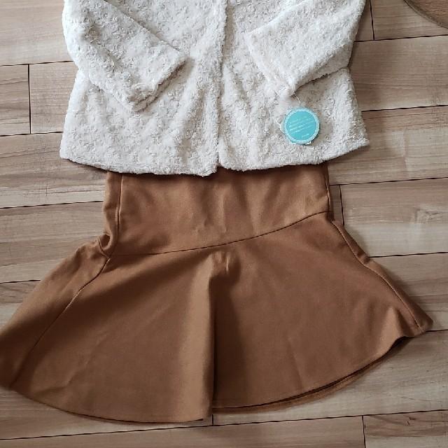GU(ジーユー)の★新品★マーメイドスカート GU  レディースのスカート(ひざ丈スカート)の商品写真