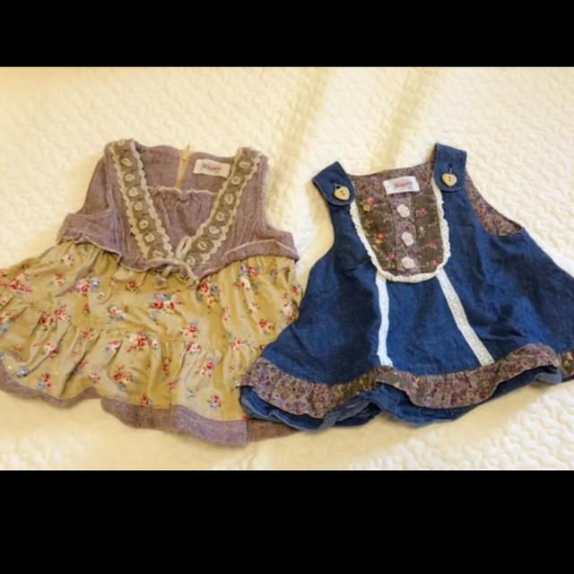Souris(スーリー)のスーリー ワンピース 2枚セット キッズ/ベビー/マタニティのベビー服(~85cm)(ワンピース)の商品写真