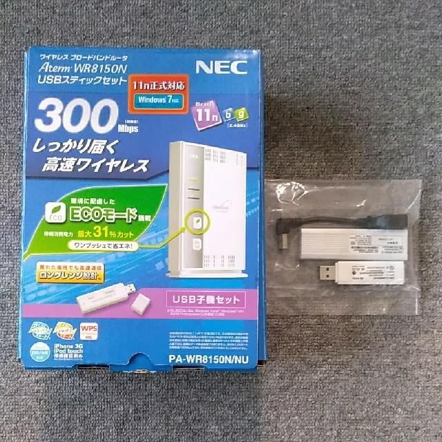 NEC(エヌイーシー)のNEC製 ワイヤレスブロードバンドルータ スマホ/家電/カメラのPC/タブレット(PC周辺機器)の商品写真