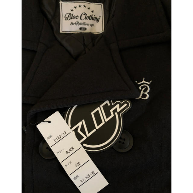 BLOC(ブロック)の新品☆ブロック BLOC  ジャケット 120 キッズ/ベビー/マタニティのキッズ服 男の子用(90cm~)(ジャケット/上着)の商品写真