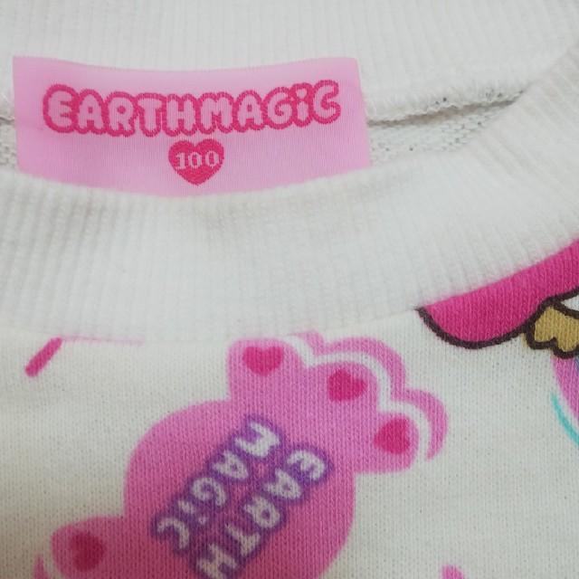 EARTHMAGIC(アースマジック)のアースマジック 100 キッズ/ベビー/マタニティのキッズ服 女の子用(90cm~)(ワンピース)の商品写真
