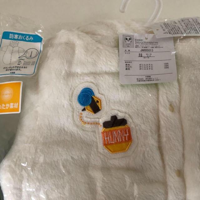 西松屋(ニシマツヤ)の防寒おくるみ、ミッキー・プーさんセット キッズ/ベビー/マタニティのこども用ファッション小物(おくるみ/ブランケット)の商品写真