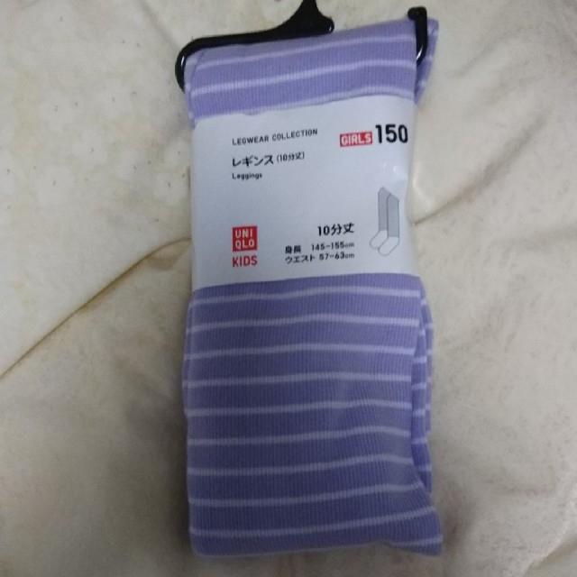 UNIQLO(ユニクロ)のユニクロ 10分丈レギンス パープル 150 キッズ/ベビー/マタニティのキッズ服 女の子用(90cm~)(パンツ/スパッツ)の商品写真