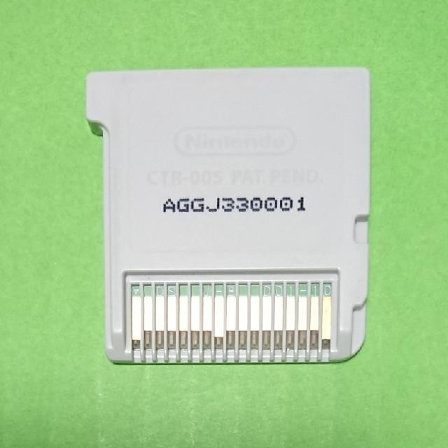 ニンテンドー3DS(ニンテンドー3DS)のルイージマンション2 エンタメ/ホビーのゲームソフト/ゲーム機本体(携帯用ゲームソフト)の商品写真