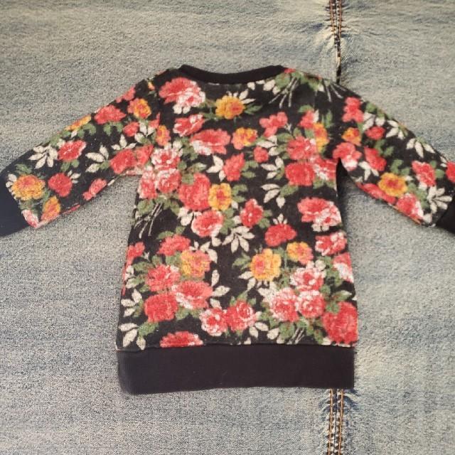 しまむら(シマムラ)の花柄セーター☆ キッズ/ベビー/マタニティのキッズ服 女の子用(90cm~)(ニット)の商品写真