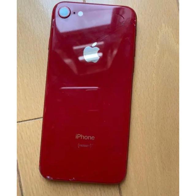 Apple(アップル)のiPhone 8  本体 RED 64GB   スマホ/家電/カメラのスマートフォン/携帯電話(スマートフォン本体)の商品写真