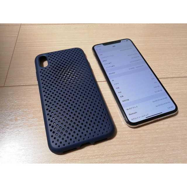 【中古良品】iPhone XS Max 香港版256GB シルバー SIMフリー スマホ/家電/カメラのスマートフォン/携帯電話(スマートフォン本体)の商品写真