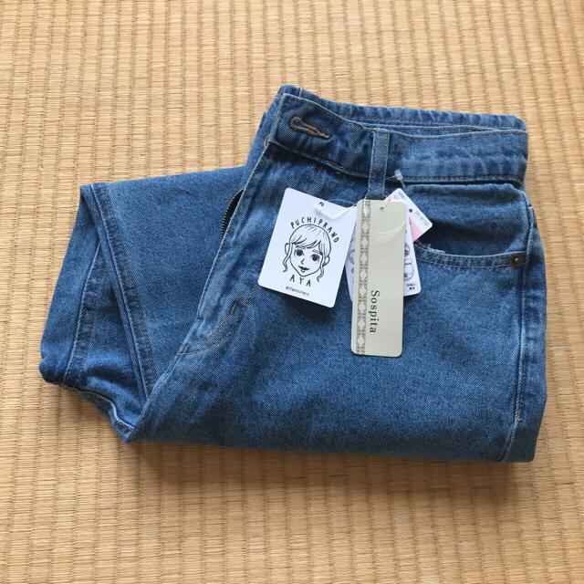 しまむら(シマムラ)のプチプラのあや デニム ブルー 70 レディースのパンツ(デニム/ジーンズ)の商品写真