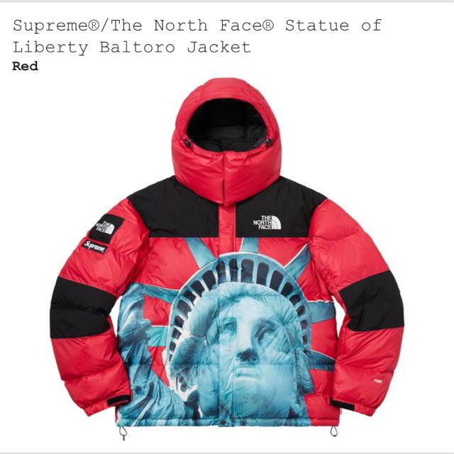 Supreme(シュプリーム)の専用商品 メンズのジャケット/アウター(ダウンジャケット)の商品写真