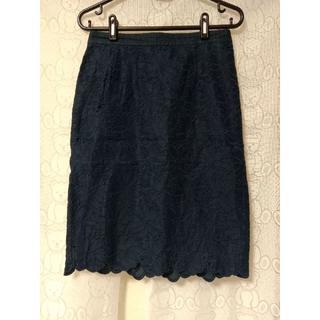 デミルクス ビームス Demi-Luxe BEAMS スカート 美品