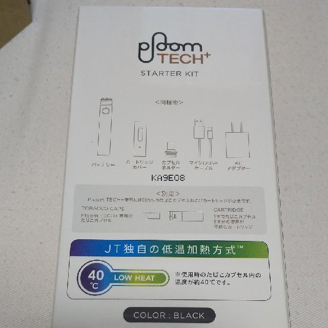 PloomTECH(プルームテック)のプルームテックプラススターターキット JT 日本たばこ産業 株主優待 メンズのファッション小物(タバコグッズ)の商品写真