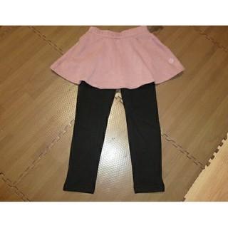 デビロック(DEVILOCK)のデビロック 裏シャギー スカパン ピンク色 110サイズ(パンツ/スパッツ)