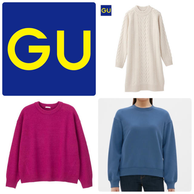 GU(ジーユー)のGU トップス3点セット  レディースのレディース その他(セット/コーデ)の商品写真